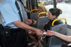 Ура! Намалиха глобата за гратисчиите в градския транспорт