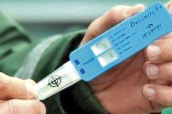 Община Елин Пелин предприе иновативна мярка – закупува дрегер за наркотици