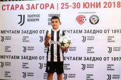 Валери Божинов отново в отбора на Ювентус