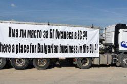 """Превозвачите протестират срещу закона """"Макрон"""""""