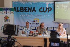 Огромен интерес към Албена къп 2018, близо 30 отбора се записаха