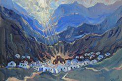 """""""Между традицията и модернизма. Образи на родното в българското изкуство от 20-те години на ХХ век"""""""