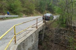 Пропадащ мост може да откъсне село Мърчаево от София