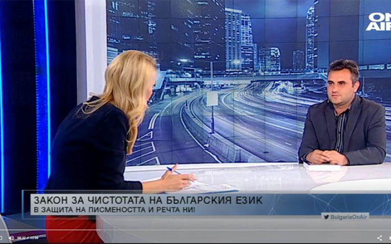 Владимир Митов: Без реформи в образованието сме обречени на мултикултурализъм