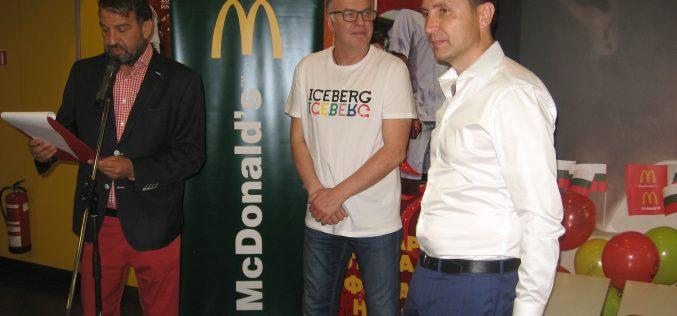 """С """"Макдоналдс"""" наш футболен талант докосва звездите на Мондиала"""