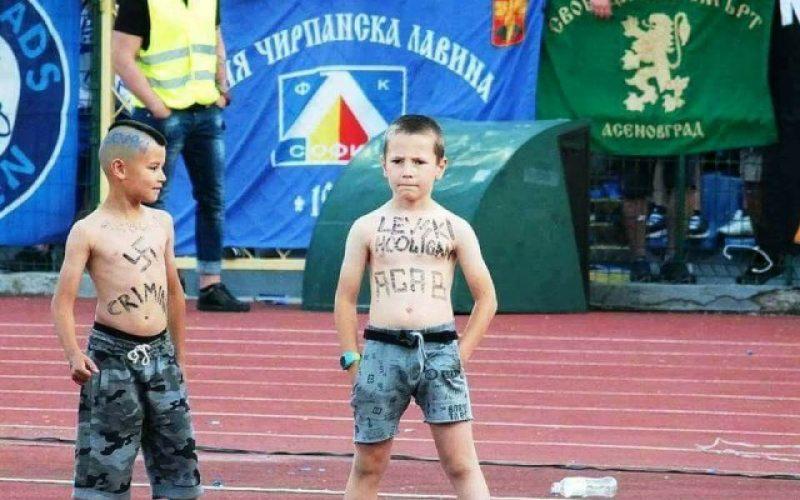 Агенцията за закрила на детето проверява нацисткия поздрав на мача Славия – Левски