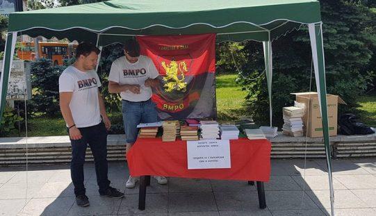 Елате днес пред СУ! Вземете си безплатна българска книга!