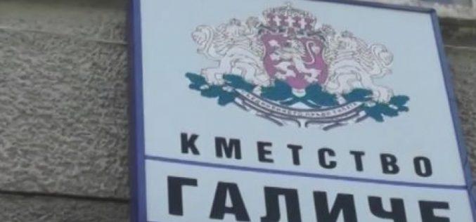Патриотите от ВМРО към БСП: Другари, явно за Вас купуването на гласове е нормална практика в циганските махали!
