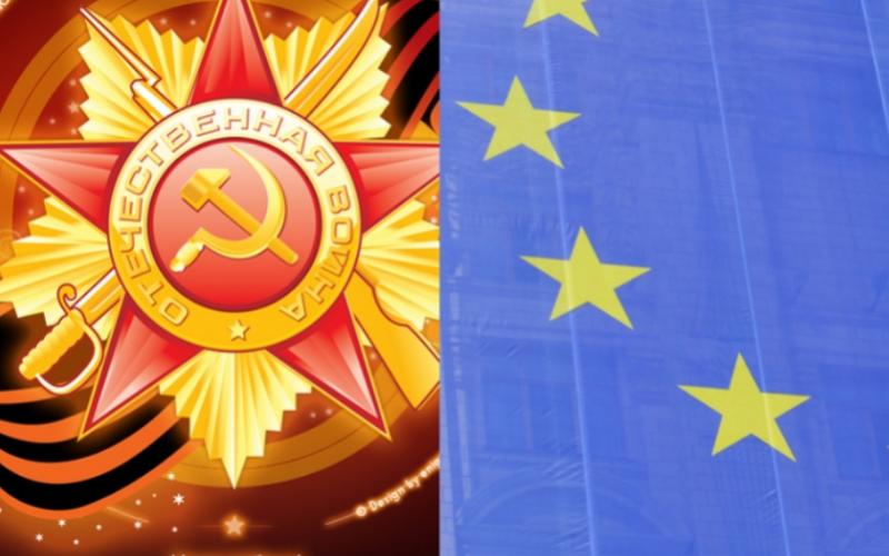 9 май: Ден Победы и/или Ден на Европа