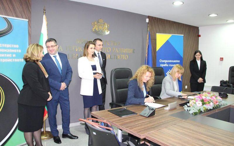 София дава 63 милиона лева за ремонт на 26 училища и детски градини