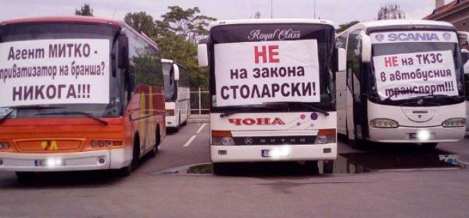 Важно! Лобисткият закон за превозвачите беше оттеглен!
