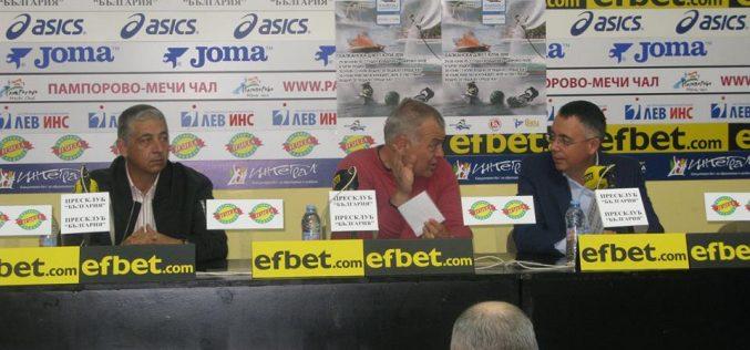 Кметът на Кърджали: Ще върнем славата на града като балкански център на водомоторния спорт