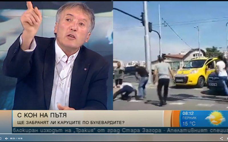 Общински съветник: Каруците по столичните булеварди са незаконни и създават предпоставки за ПТП