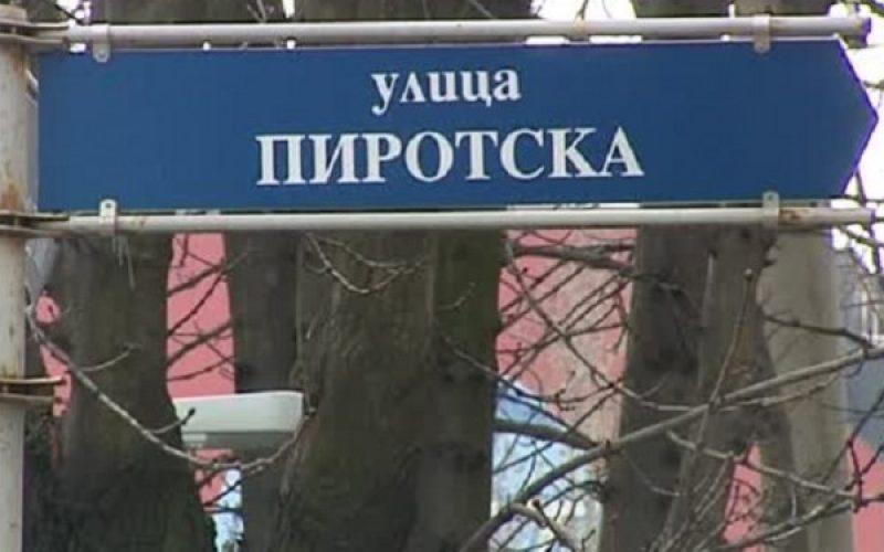 """Емблематичната улица """"Пиротска"""" е в окаяно състояние (ВИДЕО)"""