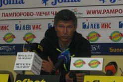 Балъков: Стискам палци всички наши да продължат в Европа