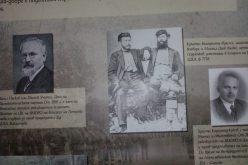 Македонският научен институт показа уникална изложба (СНИМКИ)
