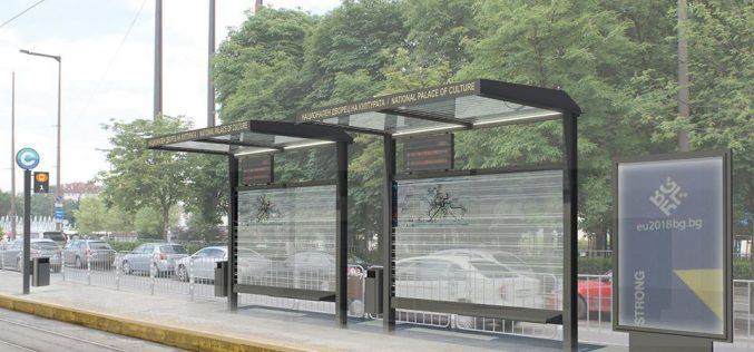 Ремонтират 2600 спирки в София