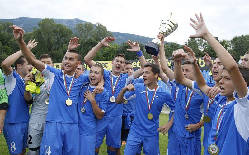 Левски е шампион при юношите! (ВИДЕО)