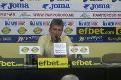Легенда в колоезденето избухна: Провалиха Обиколката на България