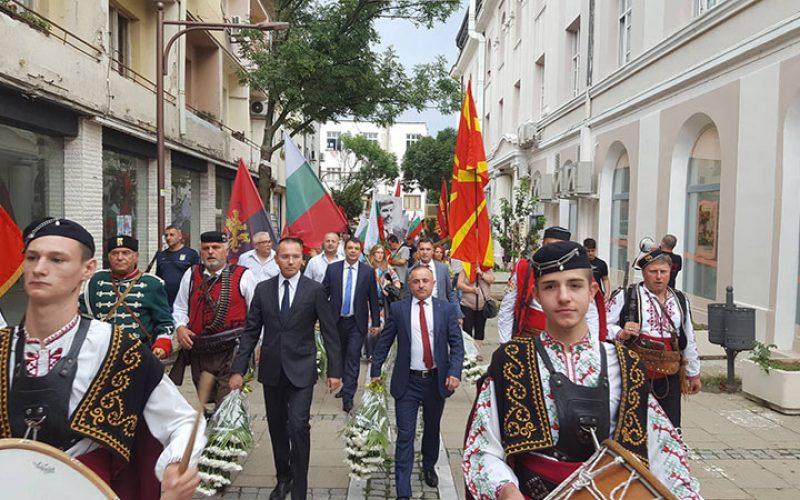ВМРО почете 115-годишнината от Илинденско-Преображенското въстание с голямо шествие в Благоевград