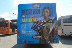 Стартира кампания с цел спазване на бус лентите в града