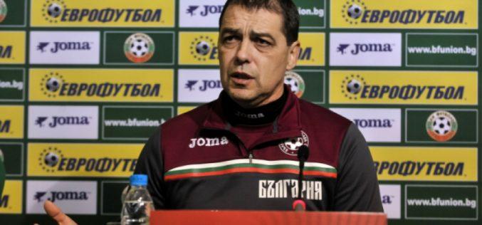 Голяма изненада в списъка на Хубчев, има и новобранци при националите
