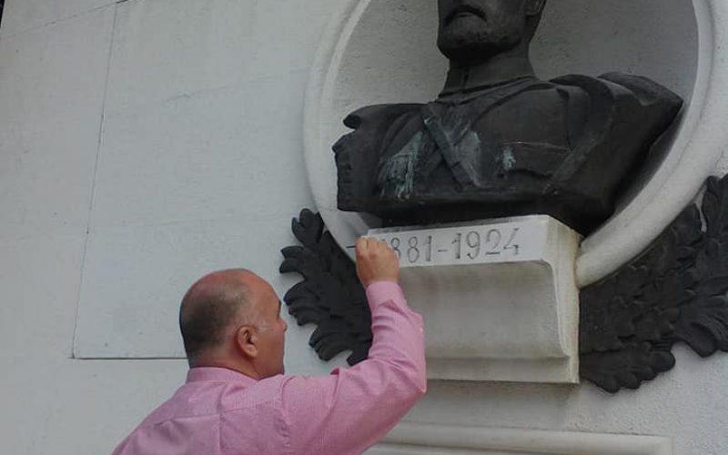 Патриоти реставрираха паметника на Тодор Александров