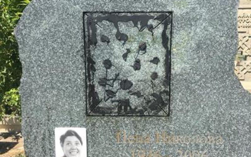 Нова вандалщина на гробищата! Поругаха паметта на актрисата Пепа Николова