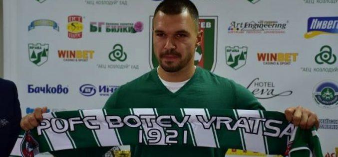Голям Валери Божинов! Класата е вечна! (ВИДЕО)
