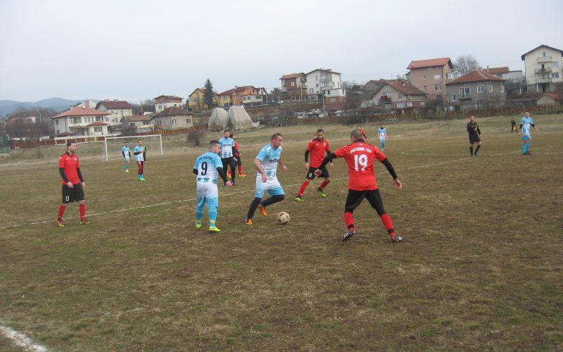 Спартак (Подгумер) поведе на Север, Левски (Чепинци) и Витоша нямат милост (ВСИЧКИ РЕЗУЛТАТИ)