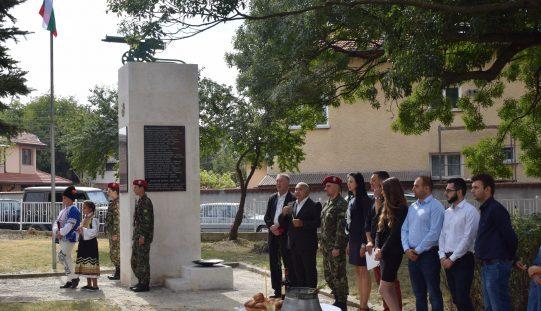 Паметник на героите от войните откриха в Равно поле