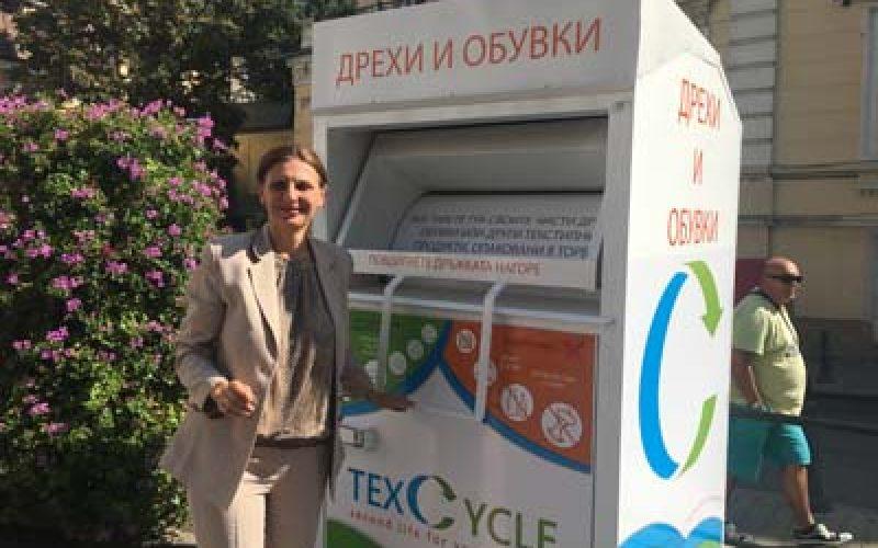 12 000 т текстилни отпадъци се генерират в Столична община
