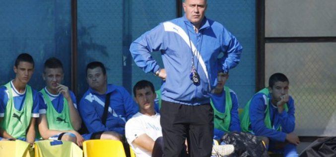 Новак в Трета лига остана без треньор