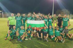 Витоша (Бистрица) спечели купа в Анталия, Георги Пеев най-добър на турнира