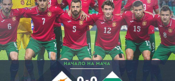 Изпуснахме победата в Кипър, надеждите за класиране остават (ВИДЕО)