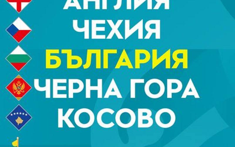 Почваме евроквалификациите с 2 балкански дербита, завършваме с фаворитите (ПРОГРАМА)