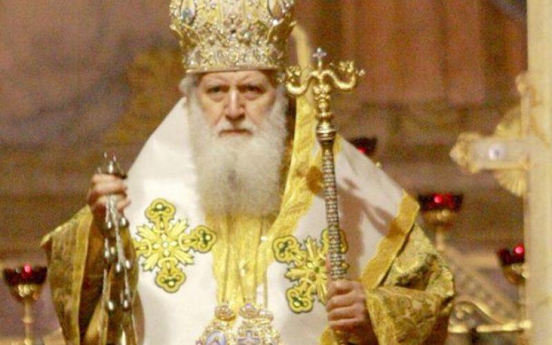 Патриарх Неофит благослови българите