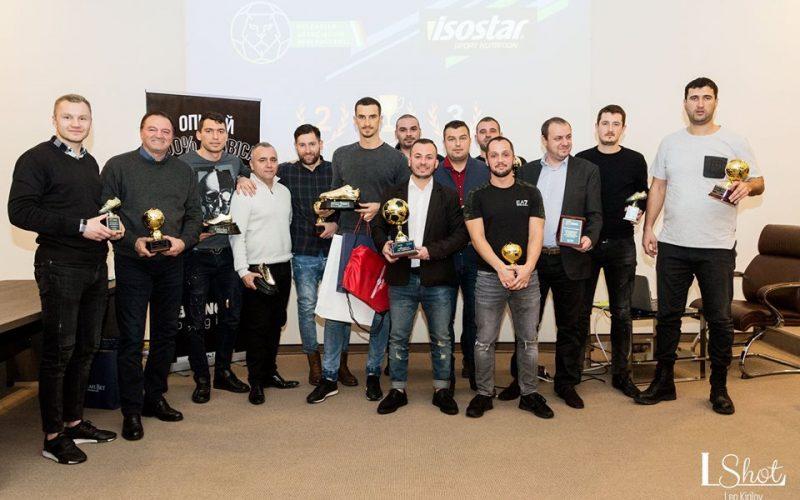 БАМФ избра Играч и Мениджър №1 на годината на бляскава церемония (СНИМКИ)