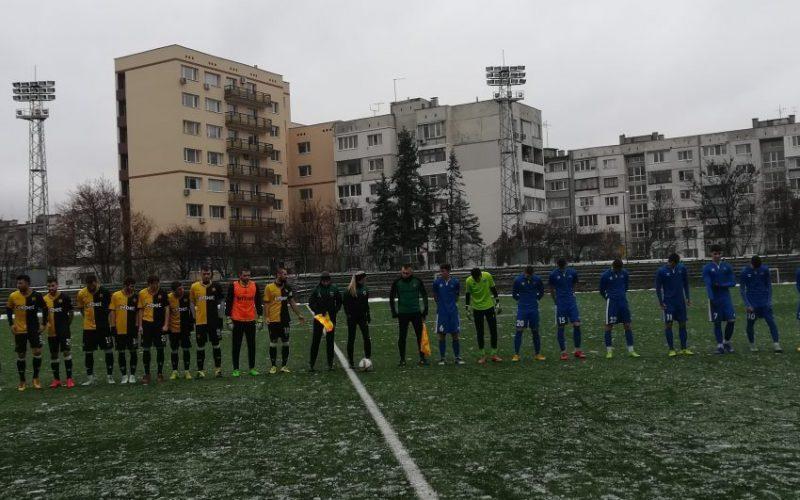 Миньор (Пк) почна със загуба, падна от юношите на Левски