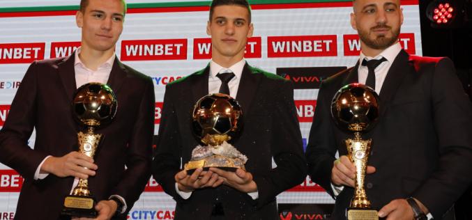 Каляри купи Футболист №1 на България