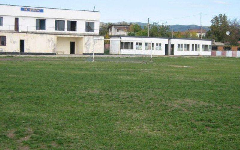 """Първо във """"Витоша нюз"""": Три нови отбора се включват от есента в столичната АОГ!"""