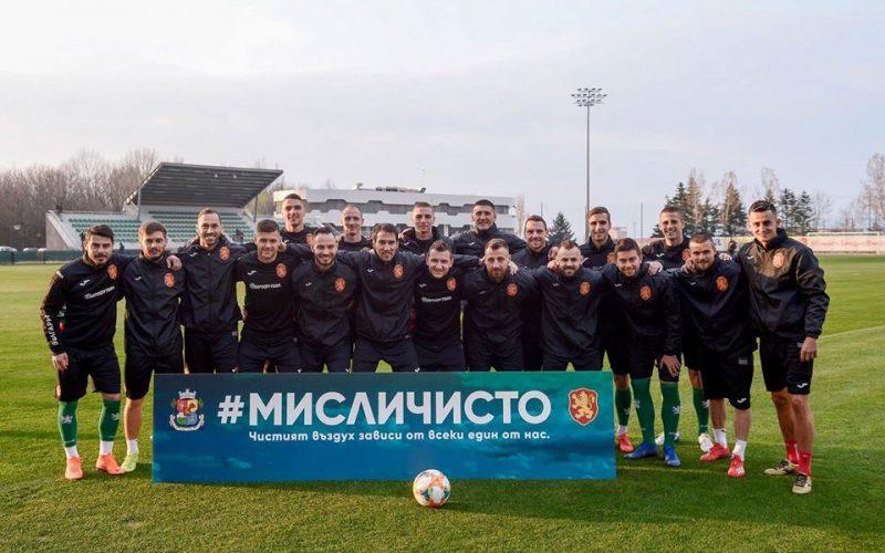 Футболните национали агитират за кампания на Столична община