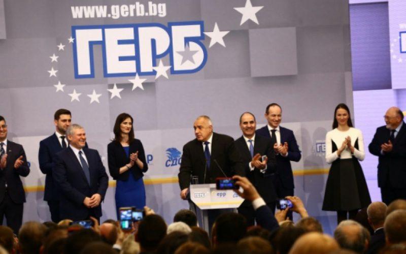 ГЕРБ обяви листата на кандидатите за евродепутати! Има интересни имена