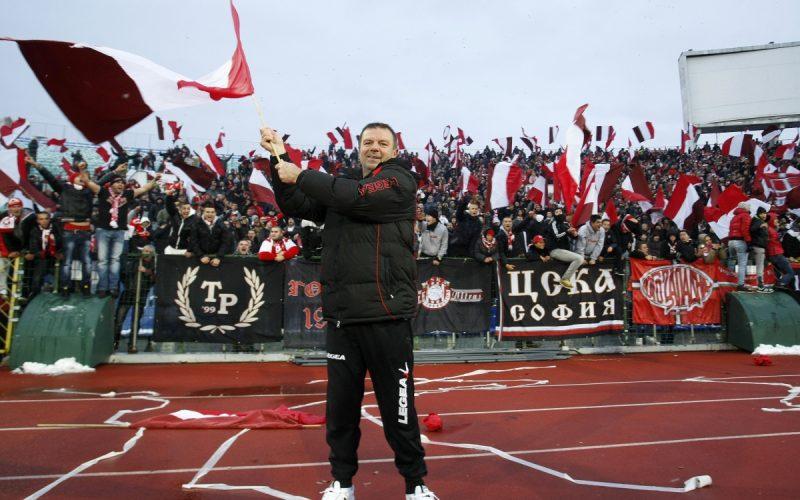 Стойчо Младенов: ЦСКА не е сиропиталище!