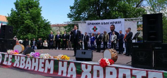 ВМРО откри кампанията си с концерт на Илия Луков