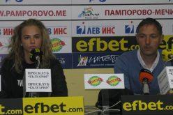 Троян Радулов: Сигурен съм, че ще се представим достойно на европейското