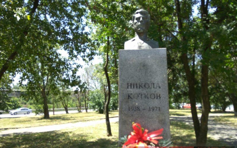 Тревожен сигнал: Паметникът на Никола Котков се руши!
