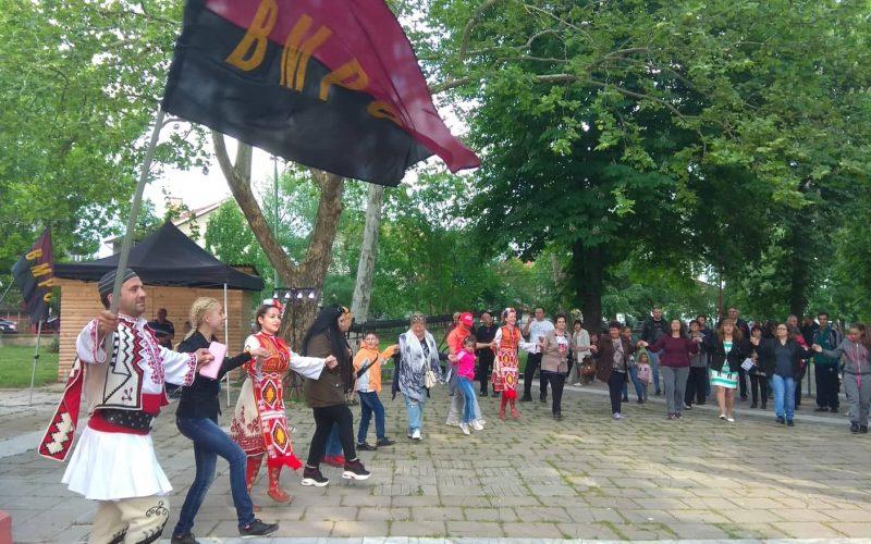 """ВМРО закри кампанията си в навечерието на 24 май с инициативата """"Да се хванем на хорото"""""""