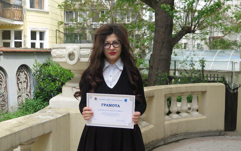 Мария Костадинова: Любовта към децата ме мотивира много като учител