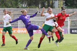 Смел тим на България отстъпи на Португалия на старта на ЕВРО 2019